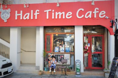 Half Time Cafe / ハーフタイムカフェ